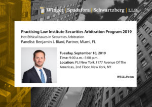 Benjamin Biard to join panel at PLI's Securities Arbitration program in NYC